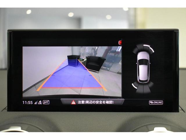 1.0TFSIスポーツ 認定中古車 MMIナビゲーション Bang&Olufsen アシスタンスパッケージ パーシャルレザー オートマチックテールゲート LEDヘッドライト 17インチアルミホイール アドバンストキー(5枚目)