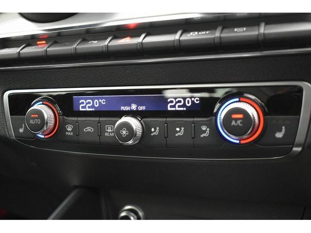1.0TFSIスポーツ 認定中古車 MMIナビゲーション Bang&Olufsen アシスタンスパッケージ パーシャルレザー オートマチックテールゲート LEDヘッドライト 17インチアルミホイール アドバンストキー(29枚目)