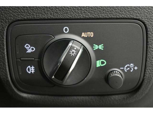 1.0TFSIスポーツ 認定中古車 MMIナビゲーション Bang&Olufsen アシスタンスパッケージ パーシャルレザー オートマチックテールゲート LEDヘッドライト 17インチアルミホイール アドバンストキー(30枚目)