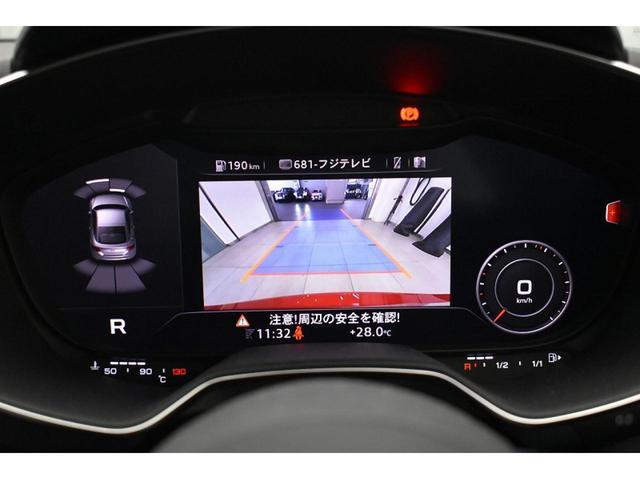 1.8TFSI 1stエディション バックカメラ クルコン(4枚目)