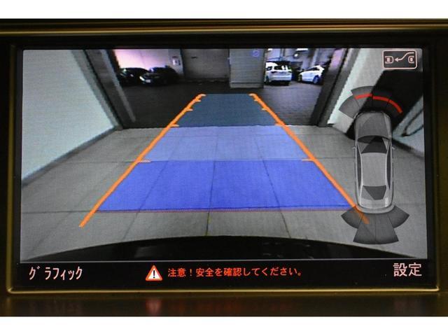 2.0TFSI パーシャルレザーシート アシスタンスパッケージ アダプティブクルーズコントロール シートヒーター Bluetooth サイドアシスト 17インチアルミホイール オートライト バイキセノンヘッドライト(4枚目)
