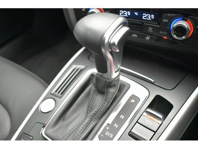 2.0TFSI パーシャルレザーシート アシスタンスパッケージ アダプティブクルーズコントロール シートヒーター Bluetooth サイドアシスト 17インチアルミホイール オートライト バイキセノンヘッドライト(8枚目)