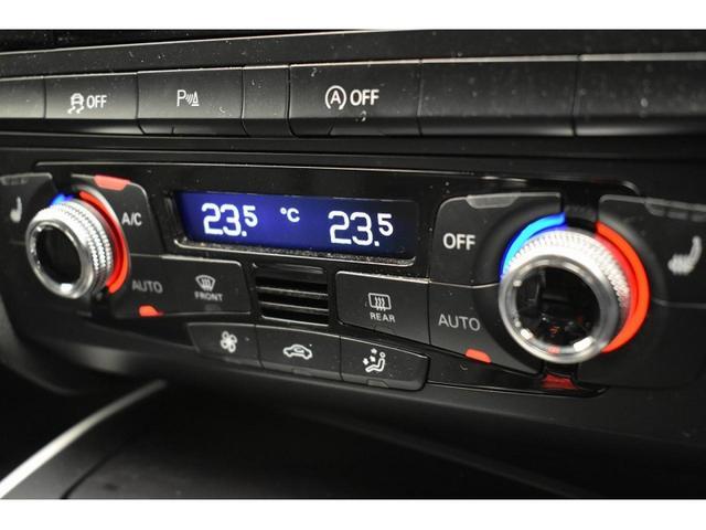 2.0TFSI パーシャルレザーシート アシスタンスパッケージ アダプティブクルーズコントロール シートヒーター Bluetooth サイドアシスト 17インチアルミホイール オートライト バイキセノンヘッドライト(9枚目)