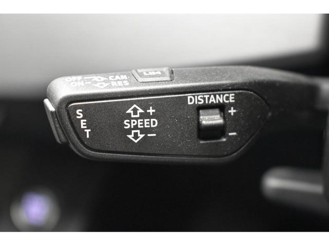 45TFSIクワトロ スポーツ Sラインパッケージ バーチャルコックピット マトリクスLEDヘッドライト パドルシフト シートヒーター アダプティブクルーズコントロール ダンピングコントロールスポーツサスペンション ETC(7枚目)