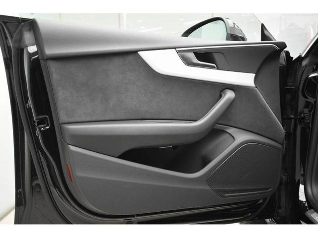 45TFSIクワトロ スポーツ Sラインパッケージ バーチャルコックピット マトリクスLEDヘッドライト パドルシフト シートヒーター アダプティブクルーズコントロール ダンピングコントロールスポーツサスペンション ETC(29枚目)