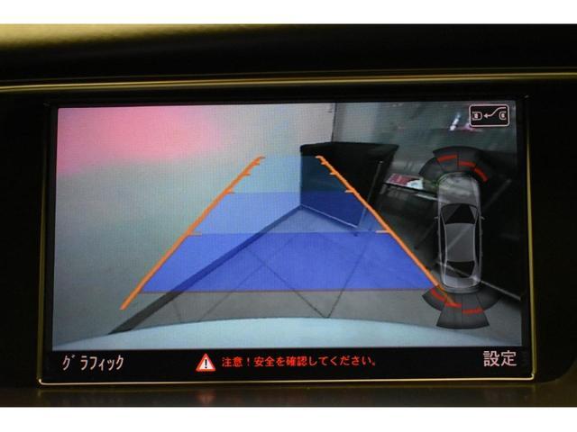 2.0TFSI 認定中古車 17インチアルミホイール バイキセノンヘッドライト アドバンストキー ETC デュアルオートエアコン パワーシート シートヒーター リアビューカメラ 前後センサー付 アイドリングストップ(4枚目)