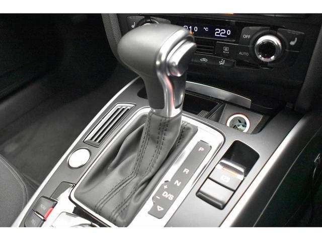2.0TFSI 認定中古車 17インチアルミホイール バイキセノンヘッドライト アドバンストキー ETC デュアルオートエアコン パワーシート シートヒーター リアビューカメラ 前後センサー付 アイドリングストップ(19枚目)