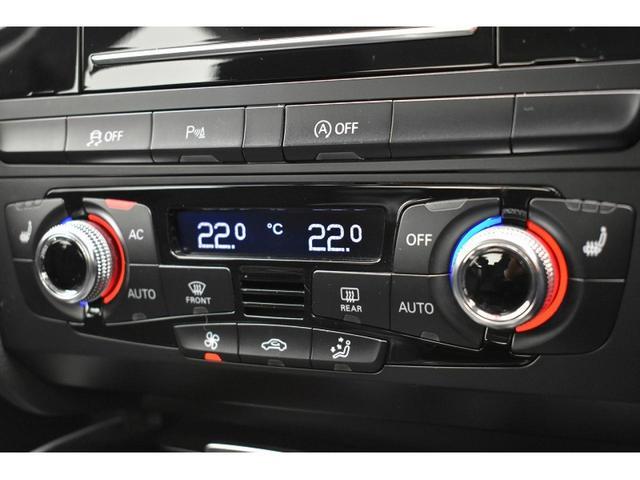 2.0TFSI 認定中古車 17インチアルミホイール バイキセノンヘッドライト アドバンストキー ETC デュアルオートエアコン パワーシート シートヒーター リアビューカメラ 前後センサー付 アイドリングストップ(22枚目)