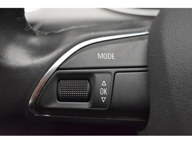 2.0TFSI 認定中古車 17インチアルミホイール バイキセノンヘッドライト アドバンストキー ETC デュアルオートエアコン パワーシート シートヒーター リアビューカメラ 前後センサー付 アイドリングストップ(24枚目)