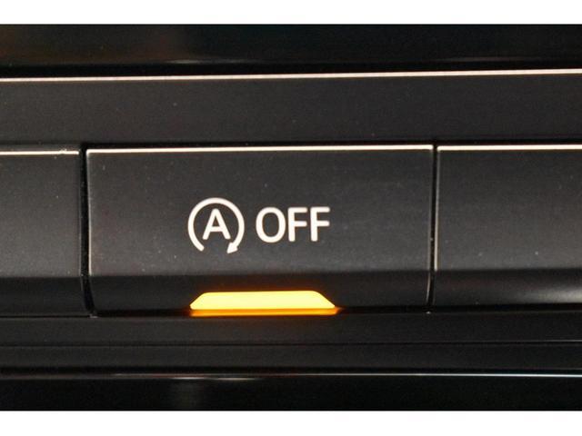 2.0TFSI 認定中古車 17インチアルミホイール バイキセノンヘッドライト アドバンストキー ETC デュアルオートエアコン パワーシート シートヒーター リアビューカメラ 前後センサー付 アイドリングストップ(28枚目)