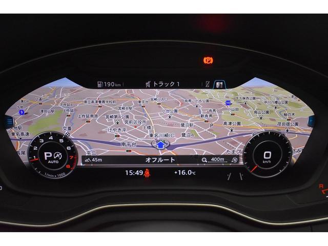 2.0TFSIクワトロスポーツ Sラインパッケージ 認定中古車・Sラインパッケージ・バーチャルコックピット・マトリクスLEDヘッドライト・アドバンストキー・ETC・パドルシフト・アダプティブクルーズコントロール・シートヒーター・リアビューカメラ(3枚目)