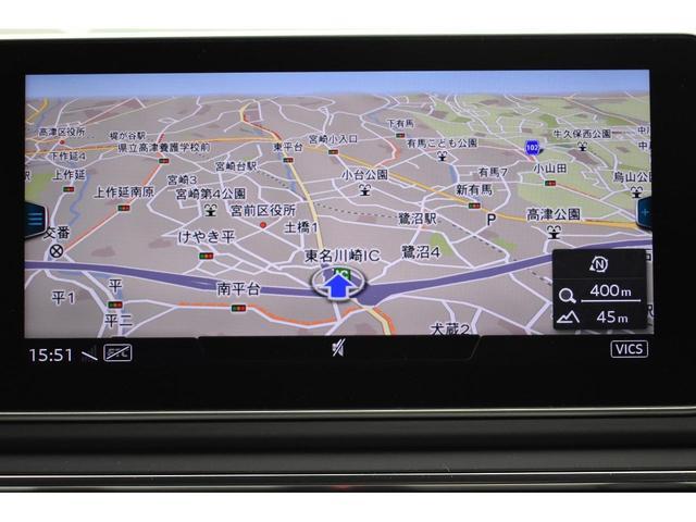 2.0TFSIクワトロスポーツ Sラインパッケージ 認定中古車・Sラインパッケージ・バーチャルコックピット・マトリクスLEDヘッドライト・アドバンストキー・ETC・パドルシフト・アダプティブクルーズコントロール・シートヒーター・リアビューカメラ(4枚目)