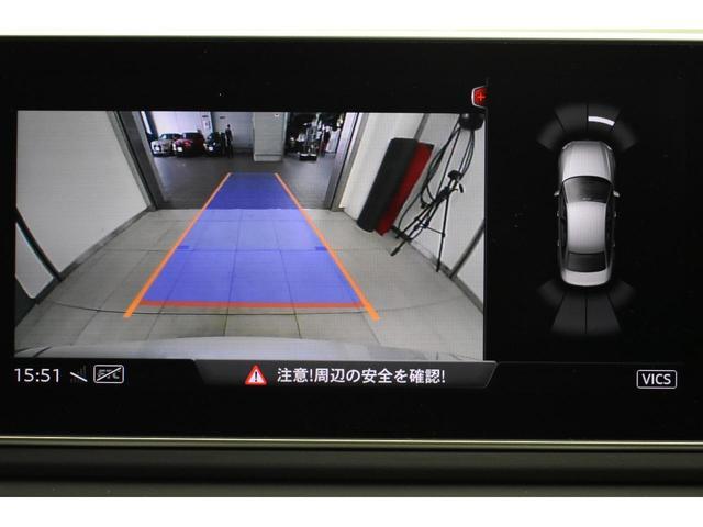 2.0TFSIクワトロスポーツ Sラインパッケージ 認定中古車・Sラインパッケージ・バーチャルコックピット・マトリクスLEDヘッドライト・アドバンストキー・ETC・パドルシフト・アダプティブクルーズコントロール・シートヒーター・リアビューカメラ(5枚目)