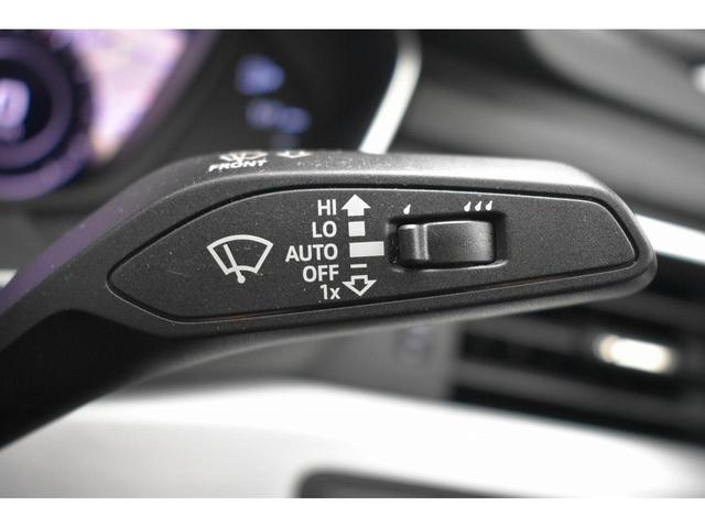2.0TFSIクワトロスポーツ Sラインパッケージ 認定中古車・Sラインパッケージ・バーチャルコックピット・マトリクスLEDヘッドライト・アドバンストキー・ETC・パドルシフト・アダプティブクルーズコントロール・シートヒーター・リアビューカメラ(28枚目)