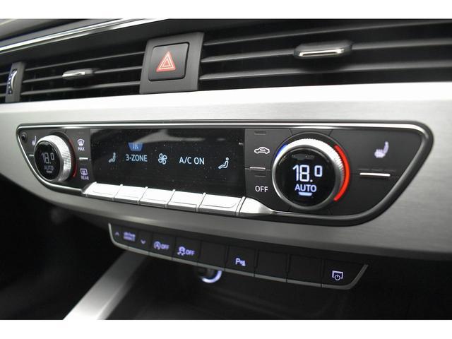 2.0TFSIクワトロスポーツ Sラインパッケージ 認定中古車・Sラインパッケージ・バーチャルコックピット・マトリクスLEDヘッドライト・アドバンストキー・ETC・パドルシフト・アダプティブクルーズコントロール・シートヒーター・リアビューカメラ(29枚目)