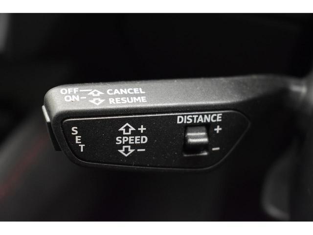 アダプティブクルーズコントロール『設定した速度で前方車両に追いつくと、安全な車間距離を自動で調整して前方車両を追従します。長距離ドライブでの疲労を軽減する大変重宝する機能です。』