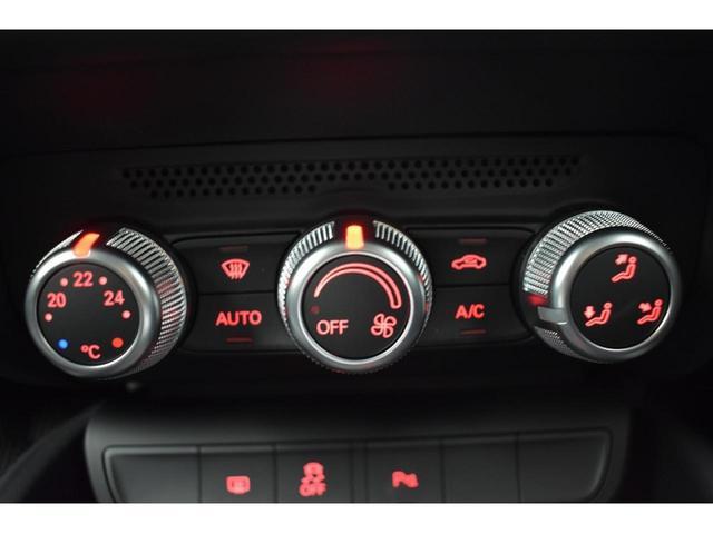 デュアルオートエアコン『左右独立でエアコンの温度を設定可能です!適正な温度も人それぞれですのでお好みの温度に!』