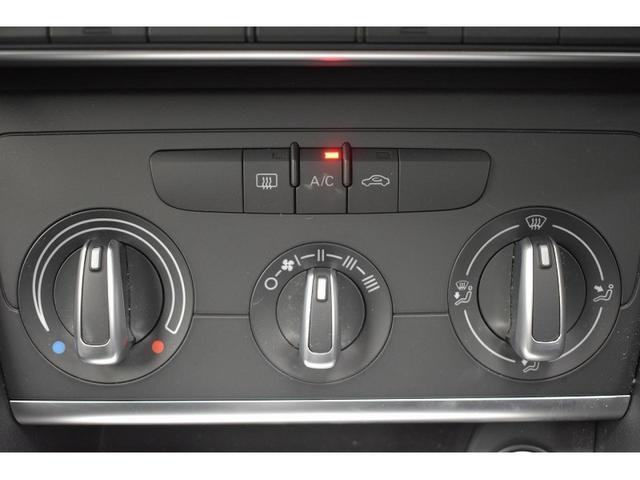 3ゾーンオートマチックエアコンディショナー『運転席、助手席はもちろん、後席でも温度調整が可能な3ゾーン仕様です。』