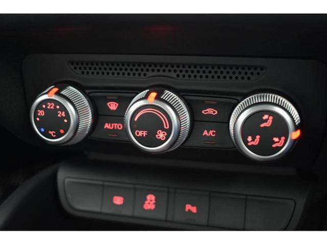 オートエアコン『エアコンの温度を設定可能です!適正な温度も人それぞれですのでお好みの温度に!』