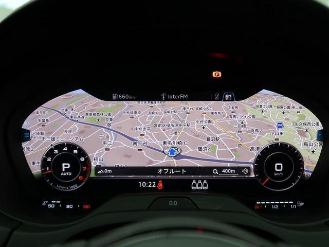 バーチャルコックピット『メーターパネル内に高解像度の12.3インチ液晶ディスプレイを配置。ディスプレイ内に地図が表示され、ナビゲーションの確認の際にドライバーは視線の移動を少なくすることができます.