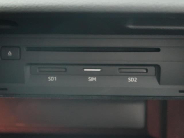 ジュークボックス『CDから直接音楽データがコピーできるリッピングにも対応。SDやDVDに収められた音楽ファイルにも対応しております。』