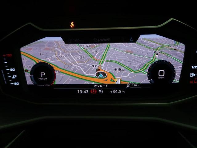 バーチャルコックピット『メーターパネル内に高解像度の12.3インチ液晶●ディスプレイを配置。ディスプレイ内に地図が表示され、ナビゲーションの確認の際にドライバーは視線の移動を少なくすることができます。