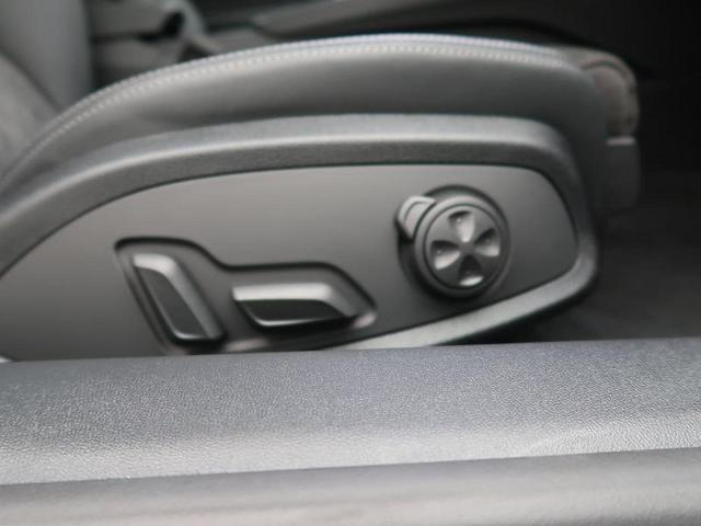 40TFSI Sラインパッケージ コンフォートパッケージ マトリクスLEDヘッドライト アドバンストキー 18インチアルミホイール AppleCarPlay Bluetooth接続 フルセグ アイドリングストップ パワーシート(5枚目)