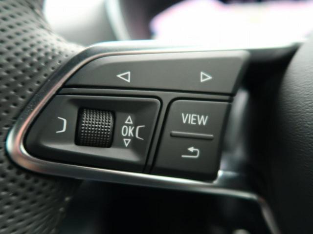 40TFSI Sラインパッケージ コンフォートパッケージ マトリクスLEDヘッドライト アドバンストキー 18インチアルミホイール AppleCarPlay Bluetooth接続 フルセグ アイドリングストップ パワーシート(23枚目)