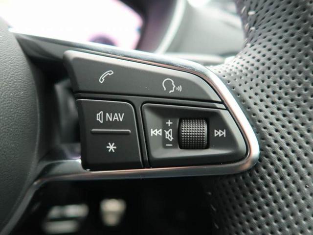 40TFSI Sラインパッケージ コンフォートパッケージ マトリクスLEDヘッドライト アドバンストキー 18インチアルミホイール AppleCarPlay Bluetooth接続 フルセグ アイドリングストップ パワーシート(24枚目)