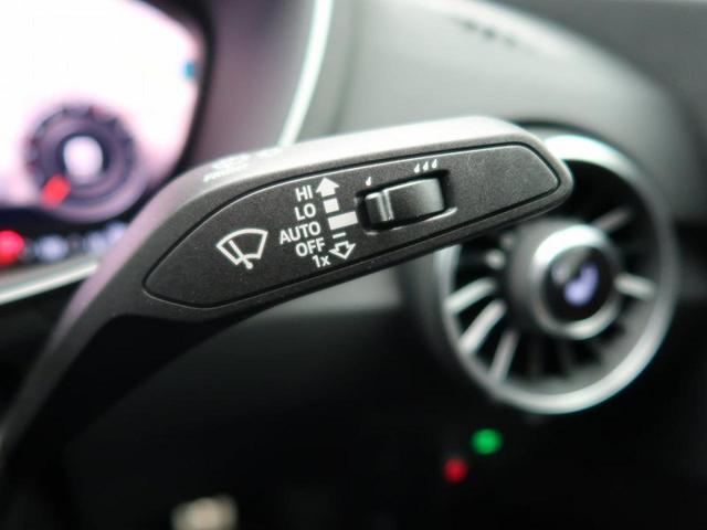 40TFSI Sラインパッケージ コンフォートパッケージ マトリクスLEDヘッドライト アドバンストキー 18インチアルミホイール AppleCarPlay Bluetooth接続 フルセグ アイドリングストップ パワーシート(26枚目)