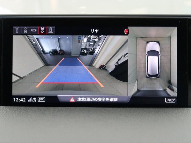 ●サラウンドビューカメラ『入車経路を算出し、ガイドラインと補助線をディスプレイに表示します。同時にバンパーに内蔵のセンサーが障害物を感知し音で注意を促します。後方の死角も安心していただけます。』
