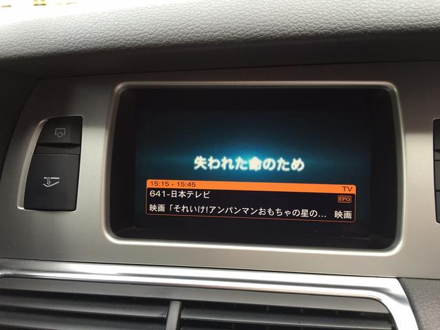 アウディ アウディ Q7 3.0TFSIクワトロ S-LINE黒革 BOSE HDD