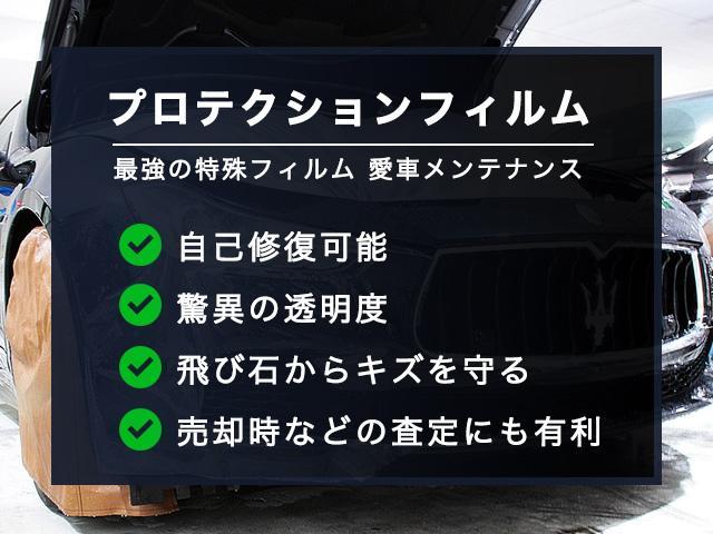 飛び石やキズから愛車を守る【プロテクションフィルム】の施工も承ります!お気軽にご相談ください!