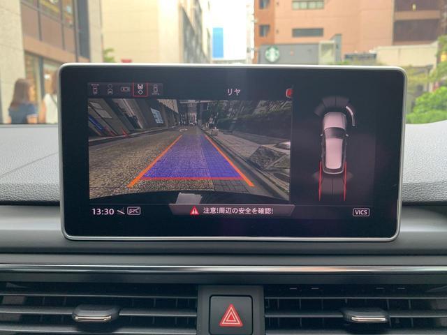 「アウディ」「アウディ A4アバント」「ステーションワゴン」「東京都」の中古車7