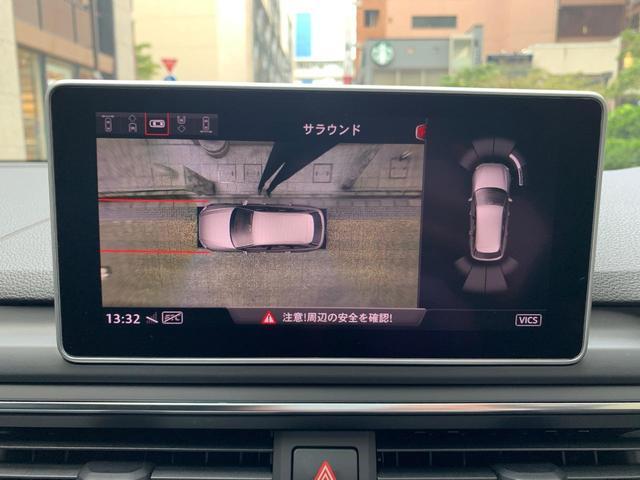 「アウディ」「アウディ A4アバント」「ステーションワゴン」「東京都」の中古車8