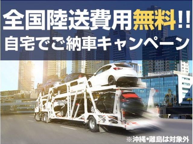 「メルセデスベンツ」「Mクラス」「SUV・クロカン」「東京都」の中古車3