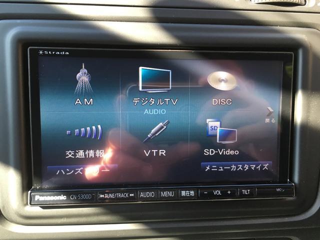 GTI ナビ フルセグ ワンオーナー HDDナビ ETC(14枚目)