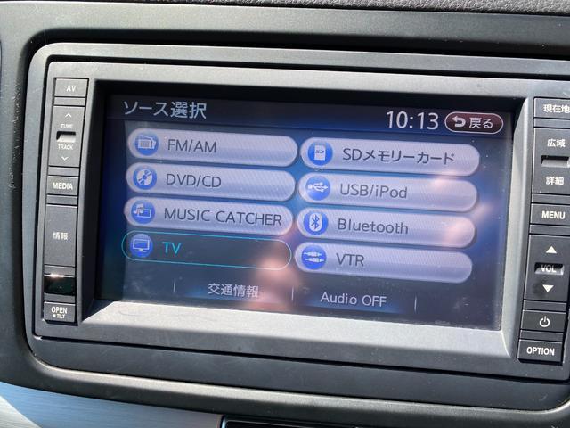 TSI ハイライン ディーラー整備車輌 純正ナビTV(14枚目)
