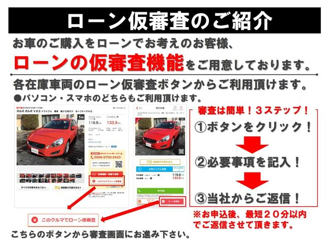TSI ハイライン ディーラー整備車輌 純正ナビTV(20枚目)