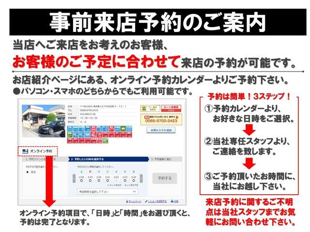 TSI ハイライン ディーラー整備車輌 純正ナビTV(22枚目)