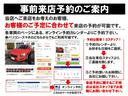 TSI ハイライン ディーラー整備車輌 純正ナビTV(21枚目)