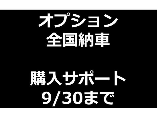 XJ プレミアムラグジュアリー(2枚目)