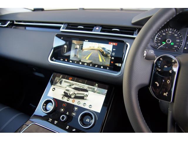 ランドローバー レンジローバーヴェラール S 180PS プレミアムエクステリアパック