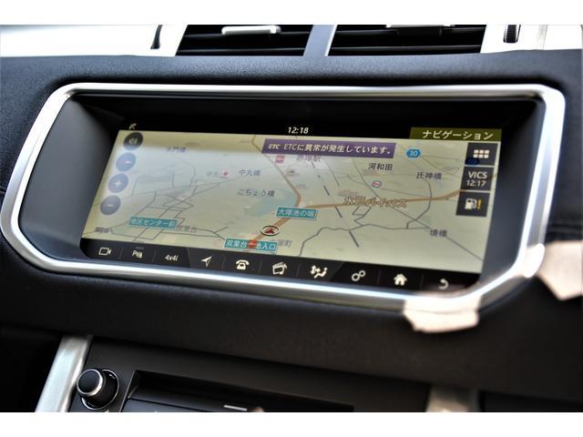 ランドローバー レンジローバーイヴォーク SE 2.0P 240ps  SEテクノロジーパック
