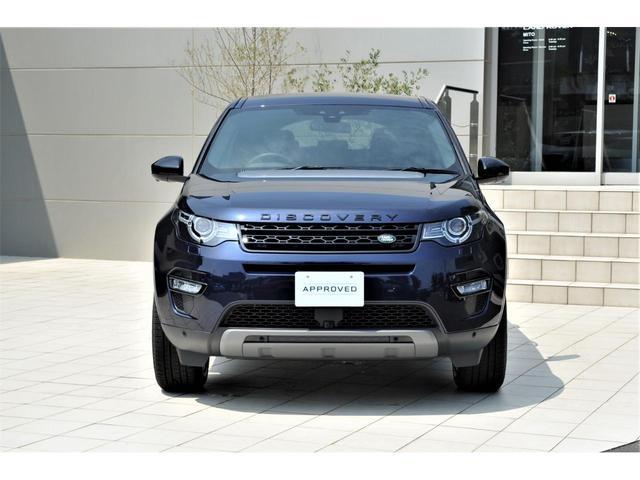「ランドローバー」「ランドローバー ディスカバリースポーツ」「SUV・クロカン」「千葉県」の中古車3