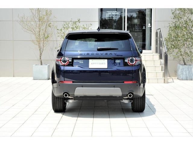 「ランドローバー」「ランドローバー ディスカバリースポーツ」「SUV・クロカン」「千葉県」の中古車8