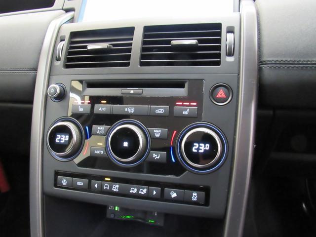 ランドマークエディション 2.0L D180 4WD 2019MY 1オーナー 特別仕様車 黒革/シートヒーター パノラマルーフ アダプティブクルーズ ブラインドスポット 純正SSDナビ/デジタルテレビ 専用19インチA/W(8枚目)