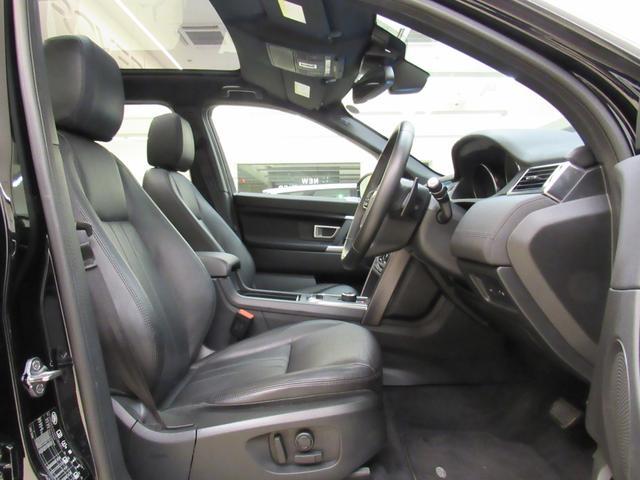 ランドマークエディション 2.0L D180 4WD 2019MY 1オーナー 特別仕様車 黒革/シートヒーター パノラマルーフ アダプティブクルーズ ブラインドスポット 純正SSDナビ/デジタルテレビ 専用19インチA/W(14枚目)