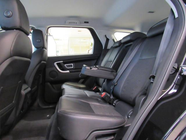 SE 2.0L P240 4WD 7シーター 法人1オーナー 純正SSDナビ/DTV サラウンドカメラ アダプティブクルーズ パワージェスチャーテールゲート 10way電動調整シート&シートヒーター(14枚目)