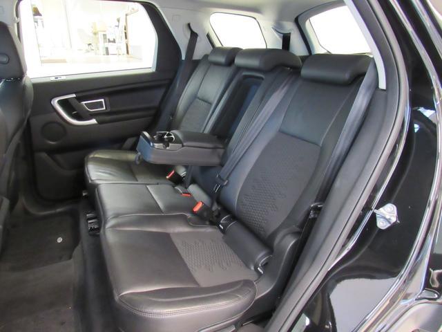 SE 2.0L P240 4WD 7シーター 法人1オーナー 純正SSDナビ/DTV サラウンドカメラ アダプティブクルーズ パワージェスチャーテールゲート 10way電動調整シート&シートヒーター(15枚目)